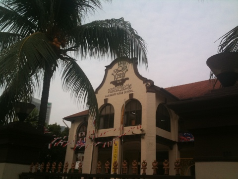 Madrasah Alsagoff @ Kampong Glam