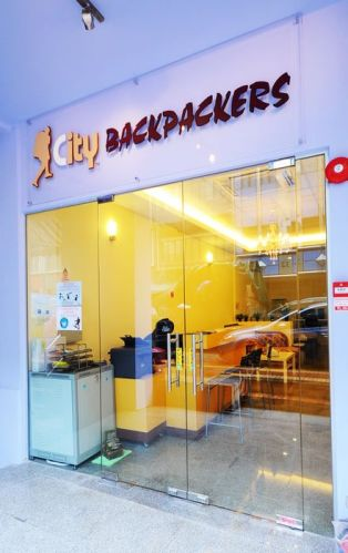 CityBackpackers Hostel Singapore Facade
