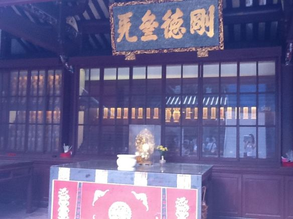 Ancestral Tablets at Thian Hock Kheng Temple at Singapore's Chinatown