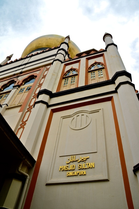 Sultan Mosque in Singapore's Kampong Glam